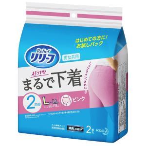 花王 リリーフ パンツタイプ 超うす型まるで下着 2回分 ピンク L〜LLサイズ 2枚入 rakushindenki