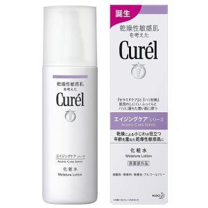 乾燥による小じわが目立つ年齢を重ねた乾燥性敏感肌に。 潤い成分(セラミド機能成分*1、ユーカリエキス...