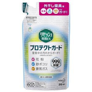 花王 リセッシュ 除菌EX プロテクトガード つめかえ用 310ml|rakushindenki