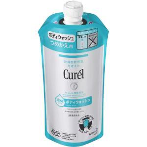 肌にやさしい低刺激性のボディウォッシュ。泡立ちもよく、きめ細やかな泡で肌への負担を抑えて洗えます。 ...
