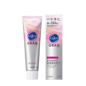 花王 ピュオーラGRAN(グラン) ホワイトニング 薬用ハミガキ 95g