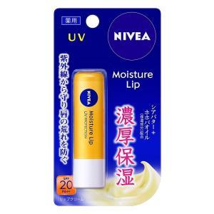 花王 ニベア モイスチャーリップ UV 3.9gの関連商品4