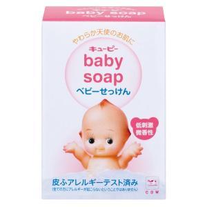 牛乳石鹸 キューピー ベビー石けん 90g|rakushindenki
