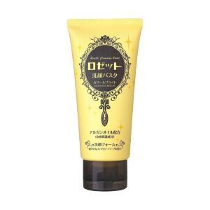 ●くすみすっきり透明感のある洗い上がり モロッコ産のガスールとアルガンオイルを配合した洗顔フォームで...