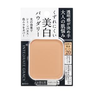 資生堂 インテグレート グレイシィ ホワイトパクトEX オークル20 自然な肌色 (レフィル) 11g|rakushindenki