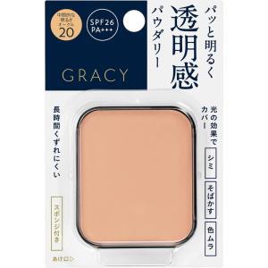 【ネコポス専用】資生堂 インテグレート グレイシィ ホワイトパクトEX オークル20 自然な肌色 (レフィル) 11g|rakushindenki