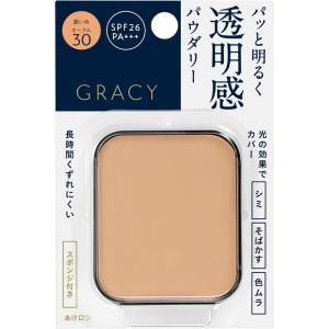 資生堂 インテグレート グレイシィ ホワイトパクトEX オークル30 濃いめの肌色 (レフィル) 11g|rakushindenki