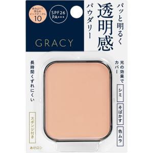 資生堂 インテグレート グレイシィ ホワイトパクトEX ピンクオークル10 赤みよりで明るめの肌色 (レフィル) 11g|rakushindenki