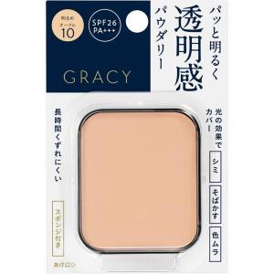 【ネコポス専用】資生堂 インテグレート グレイシィ ホワイトパクトEX オークル10 明るめの肌色 (レフィル) 11g|rakushindenki