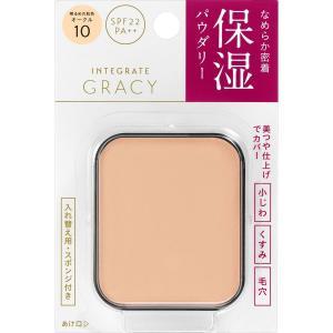 資生堂 インテグレート グレイシィ モイストパクトEX オークル10 明るめの肌色 (レフィル) 11g|rakushindenki