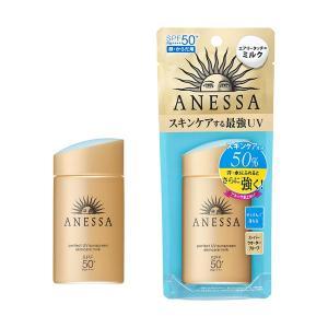 スキンケア成分50%配合。 汗・水にふれるとさらに強くなる。最強*UV。 「アクアブースターEX」搭...