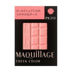 資生堂 マキアージュ チークカラー PK313 (レフィル) 5g
