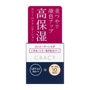資生堂 インテグレート グレイシィ モイストクリーム ファンデーション オークル10 25g|rakushindenki