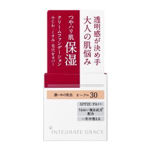 資生堂 インテグレート グレイシィ モイストクリーム ファンデーション オークル30 25g|rakushindenki