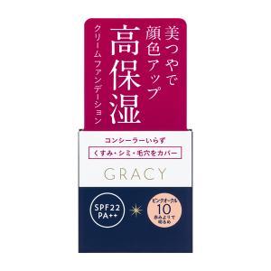資生堂 インテグレート グレイシィ モイストクリーム ファンデーション ピンクオークル10 25g|rakushindenki