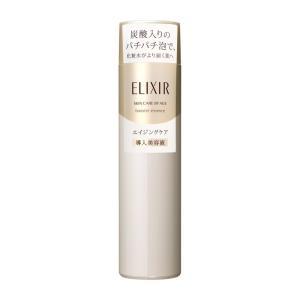 炭酸入りのパチパチ泡で、化粧水がより届く肌へ整える導入美容液。 炭酸を配合したパチパチはじける泡のマ...