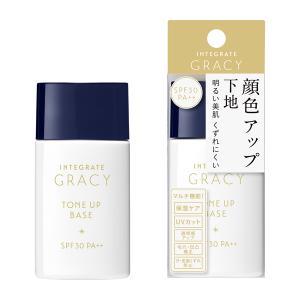 【ネコポス専用】資生堂 インテグレート グレイシィ 顔色アップベース SPF30 PA++ 30mL|rakushindenki