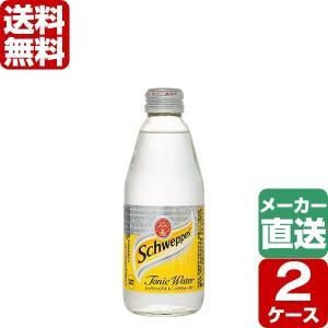 【2ケースセット】シュウェップス トニックウォーター 250ml 瓶 1ケース×24本入 送料無料|東京生活館 PayPayモール店