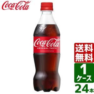 コカ・コーラ 500ml PET 1ケース×2...の関連商品6