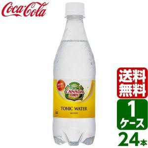 こちらの商品はコカ・コーラ社からの直送商品となります。 全国一律、送料無料にてお届けいたします。 代...