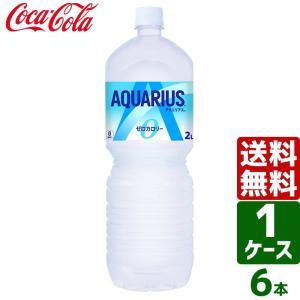 アクエリアスゼロ ペコらくボトル2L PET 1ケース×6本入 送料無料
