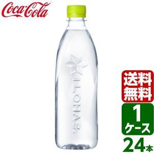 いろはす い・ろ・は・す ラベルレス 日本の天然水 ナチュラルミネラルウォーター 560ml PET 1ケース×24本入 送料無料|東京生活館 PayPayモール店