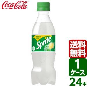 スプライト 350ml PET 1ケース×24本入 送料無料 東京生活館 PayPayモール店