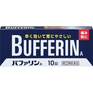 ●痛み、熱を抑える バファリンAの鎮痛成分「アセチルサリチル酸(アスピリン)」は、痛みや熱のもとにな...