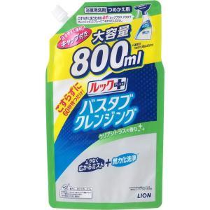 ●ムラなく広がるミスト シューーーっと1プッシュで約1m幅に広がるミストだから、洗剤を浴そう全体に簡...