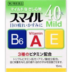 (第2類医薬品)スマイル40EX マイルド 15mLの関連商品6