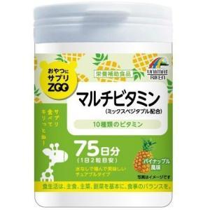 おやつにサプリZOO マルチビタミン パイナップル風味 15...