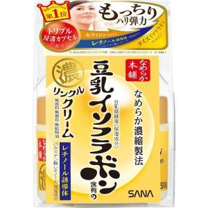 SANA サナ なめらか本舗 豆乳イソフラボン リンクルクリ...