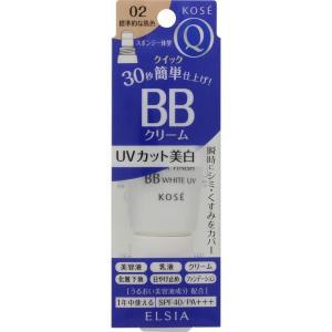 コーセー エルシア プラチナム クイックフィニッシュ BB ホワイト UV 02 標準的な肌色 35g|東京生活館 PayPayモール店