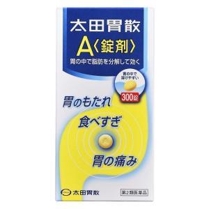 (第2類医薬品)太田胃散A 錠剤 300錠