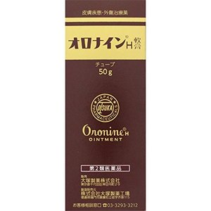 (第2類医薬品)大塚製薬 オロナインH軟膏 50g