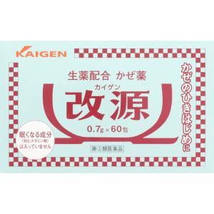 (指定第2類医薬品)改源 カイゲン 60包|rakushindenki
