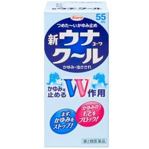 (第2類医薬品)興和新薬 新ウナコーワ クール 55mL