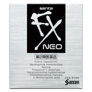 (第2類医薬品)サンテFX ネオ 12ml