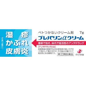 (指定第2類医薬品)プレバリンαクリーム (7g)|rakushindenki