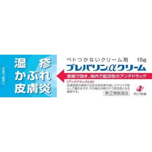 (指定第2類医薬品)プレバリンαクリーム (15g)|rakushindenki