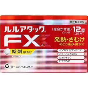 (指定第2類医薬品)第一三共ヘルスケア ルルアタックFxa 12錠 rakushindenki
