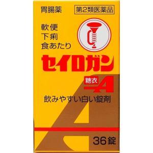 (第2類医薬品) 大幸薬品 セイロガン糖衣A (36錠)