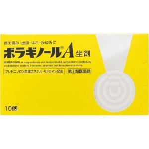 (指定第2類医薬品)武田 ボラギノールA坐剤 10個入 rakushindenki