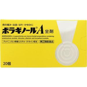(指定第2類医薬品)武田 ボラギノールA坐剤 20個入 rakushindenki