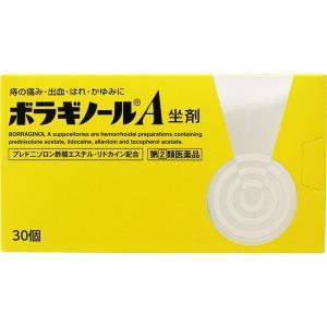 (指定第2類医薬品)武田 ボラギノールA坐剤 30個入 rakushindenki