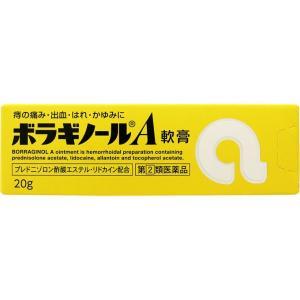 (指定第2類医薬品)武田 ボラギノールA軟膏 20g rakushindenki