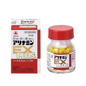 ●アリナミンEXプラスは、「タケダ」が開発したビタミンB1誘導体フルスルチアミン、ビタミンB6、ビタ...
