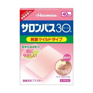 (第3類医薬品) 久光製薬 サロンパス30 (40枚)