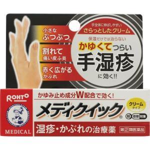 (指定第2類医薬品) メンソレータム メディクイッククリーム...