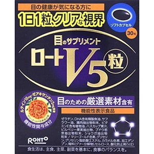 ロート製薬 ロートV5粒 30粒|rakushindenki